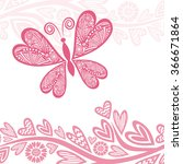 valentines day card vector... | Shutterstock .eps vector #366671864