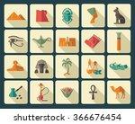 egyptian symbols   Shutterstock .eps vector #366676454