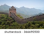 the great wall at jingshanling  ... | Shutterstock . vector #366690500