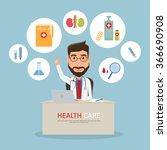 general practitioner. vector... | Shutterstock .eps vector #366690908