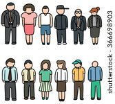 vector set of people | Shutterstock .eps vector #366698903