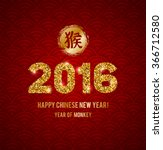 chinese new year festive vector ... | Shutterstock .eps vector #366712580