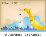 vector of the royal barge... | Shutterstock .eps vector #366728894
