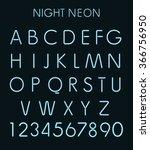 vector blue night neon light... | Shutterstock .eps vector #366756950