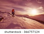 hiker walking their dog over... | Shutterstock . vector #366757124