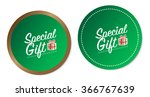 special gift stickers | Shutterstock .eps vector #366767639