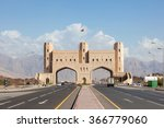 gate to the town of samail.... | Shutterstock . vector #366779060
