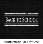 back to school chalk emblem | Shutterstock .eps vector #366794990