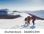 people hiking in beautiful... | Shutterstock . vector #366801344