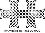 ornate vector celtic knot | Shutterstock .eps vector #366803900