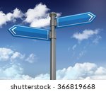 directional sign series  empty  ... | Shutterstock . vector #366819668