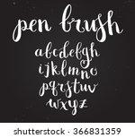 vector hand drawn script... | Shutterstock .eps vector #366831359