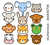 set of twelve illustration of... | Shutterstock .eps vector #366836708