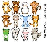 set of twelve illustration of... | Shutterstock .eps vector #366836720