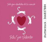 all around your heart. happy... | Shutterstock .eps vector #366837884