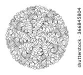 round element for coloring book.... | Shutterstock .eps vector #366845804