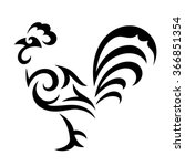 stylized rooster   a symbol of... | Shutterstock .eps vector #366851354