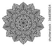 mandala. decorative ornament...   Shutterstock .eps vector #366858014