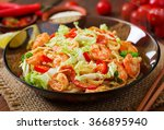 udon  pasta with shrimp ... | Shutterstock . vector #366895940