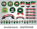 made in iraq seal  iraqi flag ... | Shutterstock .eps vector #366905468