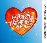 vector st. valentine's day...   Shutterstock .eps vector #366907064