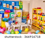 interior of kids game room with ... | Shutterstock . vector #366916718