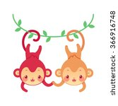 vector illustration of two cute ... | Shutterstock .eps vector #366916748