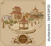 vintage freehand illustration... | Shutterstock .eps vector #366918920