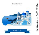 santorini aegean sea islands in ... | Shutterstock .eps vector #366921524