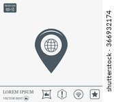map pointer flat icon  vector... | Shutterstock .eps vector #366932174