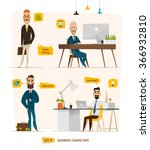 business characters set.  | Shutterstock .eps vector #366932810
