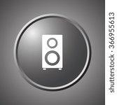 speaker icon  vector...
