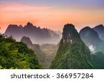 Karst Mountains Of Xingping ...