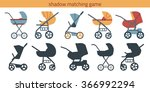shadow watching game  baby...   Shutterstock .eps vector #366992294