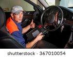 Car Mechanic Diagnosis The...