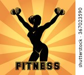 fitness club and gym emblem or...   Shutterstock . vector #367023590