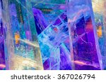 giant colored ice crystals in... | Shutterstock . vector #367026794