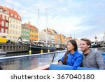 copenhagen tourists people on... | Shutterstock . vector #367040180