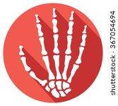 human skeleton hand flat icon    Shutterstock .eps vector #367054694