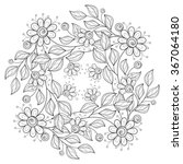 monochrome floral background.... | Shutterstock . vector #367064180