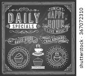 vintage chalkboard ornaments  ... | Shutterstock .eps vector #367072310