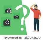 confused man is choosing... | Shutterstock .eps vector #367072670