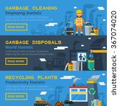garbage recycling flat... | Shutterstock .eps vector #367074020