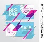 set of sale banners design.... | Shutterstock .eps vector #367074260