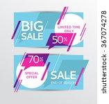 set of sale banners design.... | Shutterstock .eps vector #367074278