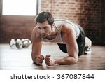 Plank It  Confident Muscled...
