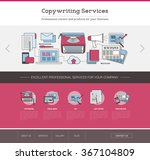 copywriting and editing web... | Shutterstock .eps vector #367104809