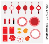 icon chinese new year vector   Shutterstock .eps vector #367105700