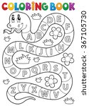 coloring book snake with... | Shutterstock .eps vector #367105730