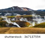 icelandic landscape and... | Shutterstock . vector #367137554